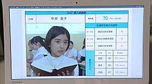 かいちょーの画像(ごめんね青春 黒島結菜に関連した画像)
