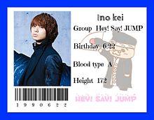⏳A.E🍓R.Y🎷HSJ⏳さんからのリクエストですの画像(Hey!Say!JUMPに関連した画像)