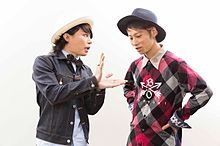 西川貴教さん TAKUYA∞さん♪の画像(西川貴教に関連した画像)