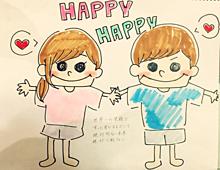HappyHappy プリ画像
