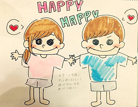 HappyHappyの画像(プリ画像)