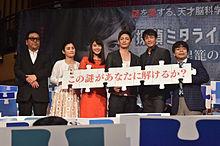 探偵ミタライの事件簿の画像(石田ひかりに関連した画像)