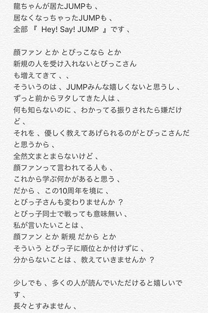 拡散希望〜!!の画像(プリ画像)
