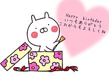 ♡happybirthday♡の画像(HAPPYBIRTHDAYに関連した画像)