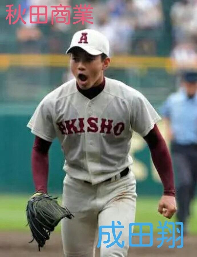 成田翔の画像 p1_2