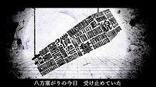 ドクハクの画像(MARETUに関連した画像)