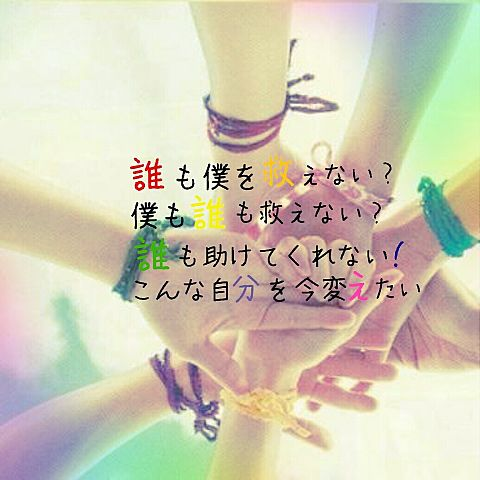 one chanceの画像(プリ画像)