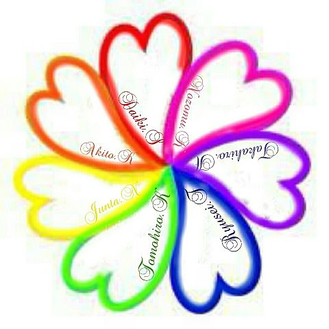 WESTの虹色クローバー2の画像(プリ画像)