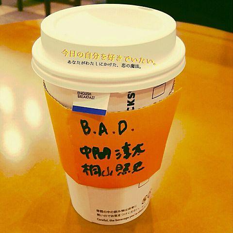B.A.D.の画像(プリ画像)