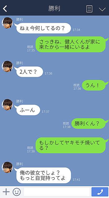 なみさんリクエスト♡の画像(プリ画像)