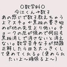 #もしもの画像(プリ画像)
