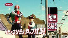 仮面ライダー    の画像(ライダーに関連した画像)