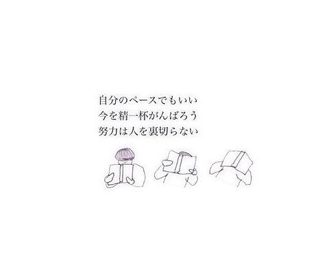 保存→ぽちの画像 プリ画像