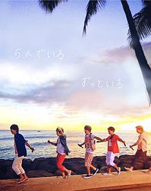 リク☆*:嵐の画像(櫻井翔/二宮和也/相葉雅紀に関連した画像)