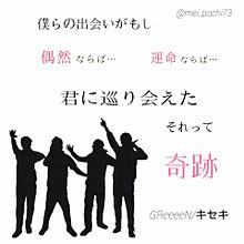 保存→ポチ