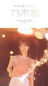 乃木坂46西野七瀬 壁紙の画像9点|完全無料画像検索のプリ画像