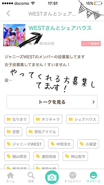 検索中すいません!!!の画像(プリ画像)