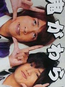 Hey!Say!JUMP/山田涼介/八乙女光の画像(Hey!Say!JUMP/山田涼介に関連した画像)
