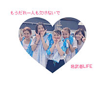 ℃-ute/我武者LIFEの画像(プリ画像)