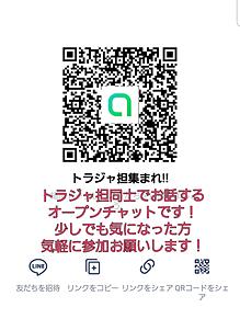 オープンチャットの画像(中村海人に関連した画像)