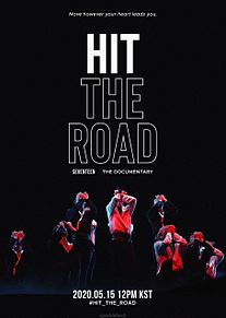 hit the roadの画像(Roadに関連した画像)