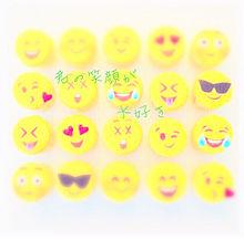 君の笑顔が大好きの画像(プリ画像)