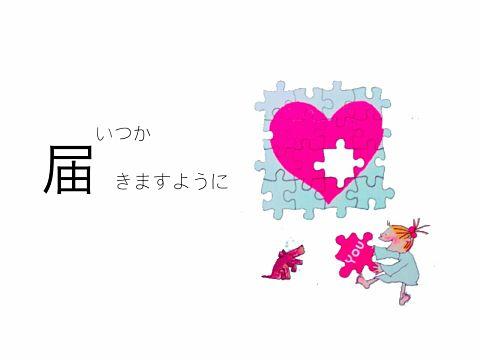 保存→いいねorコメの画像 プリ画像