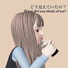 ℹ︎の画像(恋愛 壁紙に関連した画像)