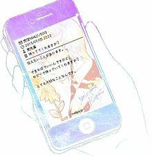 泉奏からメールです。→保存時は、ポチッとお願いします!の画像(プリ画像)