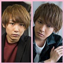 この二人顔似てる人気子役から現俳優の須賀健太❌片寄涼太👇の画像(須賀健太に関連した画像)