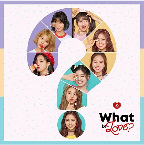 What is Love?の画像(プリ画像)