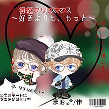 ( ・∇・) プリ画像