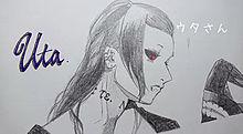 ウタの画像(東京喰種:reに関連した画像)