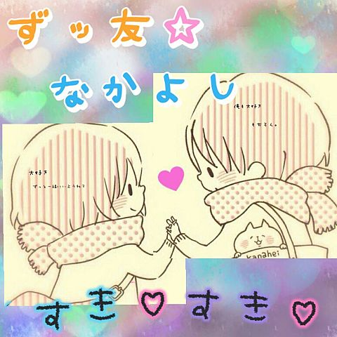 恋人の画像(プリ画像)