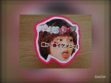 顔パネ→伊野ちゃんの画像(プリ画像)