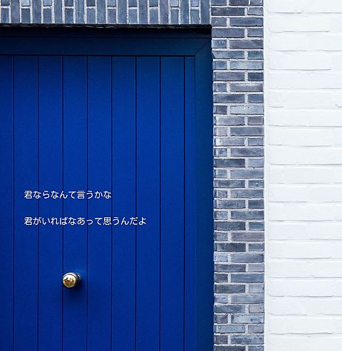 back number/ 君がドアを閉めた後の画像(プリ画像)