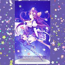 Magia Collection Dec Jan. Feb. の画像(化物語に関連した画像)