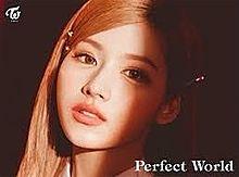 TWICE     perfect   worldの画像(worldに関連した画像)
