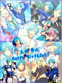 Happy Birthday奏汰!!の画像(プリ画像)
