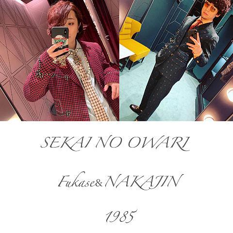 Fukase&NAKAJINの画像 プリ画像