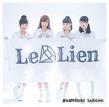 Le Lian=絆✨✨の画像(LeLianに関連した画像)