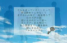 保存→♡の画像(空に関連した画像)