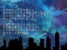 保存→♡の画像(イデアに関連した画像)