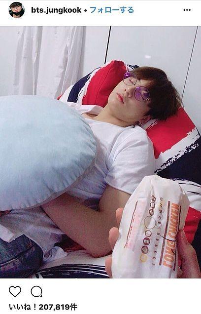 BTS ジョングク\♥/の画像 プリ画像