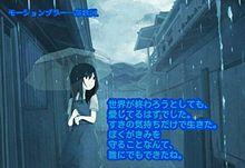 モーションブラー.保存の仕方→詳細
