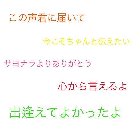 Good-bye,Thank youの画像(プリ画像)