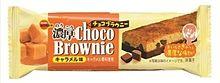 濃厚チョコブラウニー!(キャラメル味!)の画像(プリ画像)