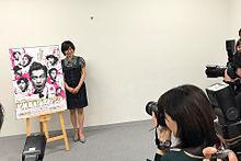 瀧本美織 プリ画像