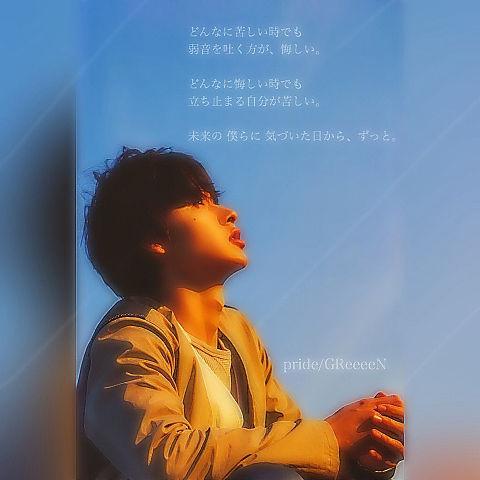 HARUKA ♪さんリクエスト♡の画像(プリ画像)