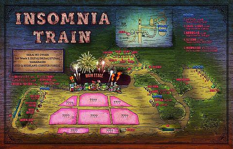 INSOMNIA TRAIN 富士急ハイランドの画像(プリ画像)